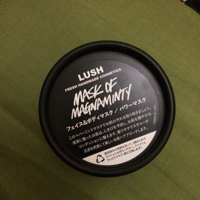 Mask of Magninty Lush 100% Original from Japan