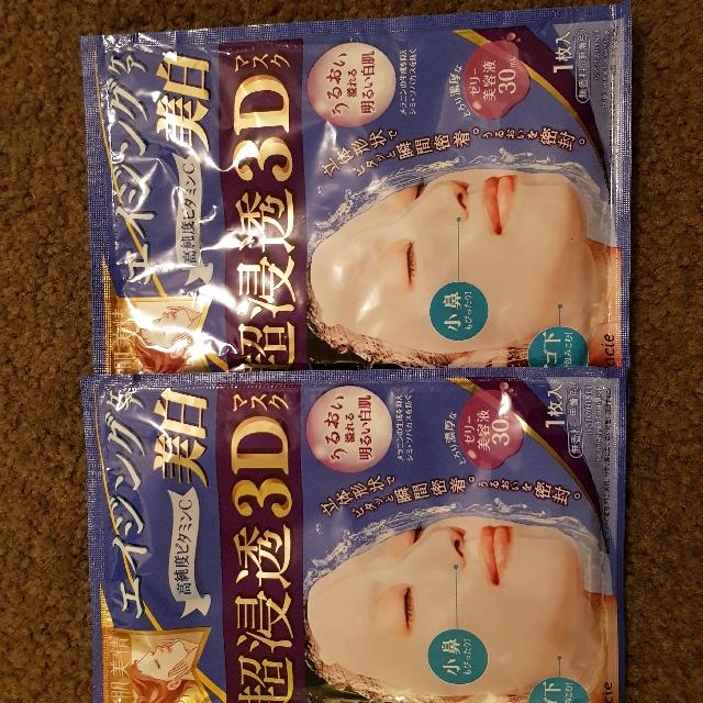 Kracie Whitening Japanese Mask x2