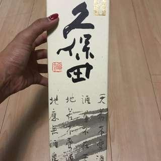 久保田  萬壽  純米大吟釀