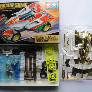 Hurricane Sonic Tamiya Limited Special Edition Gold plated