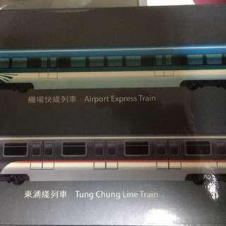 地鐵MTR 機場快綫 東涌綫 模型