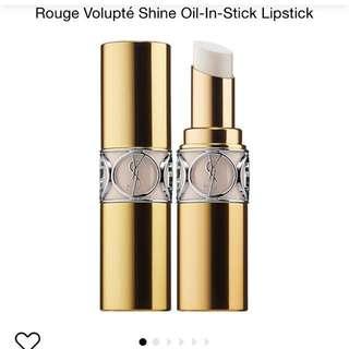 YSL oil lip balm