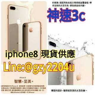 全新未拆 iphone8 plus 64g 台灣貨一年保固