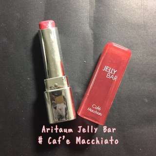 韓國愛茉莉 arituam jelly bar #五十元美妝