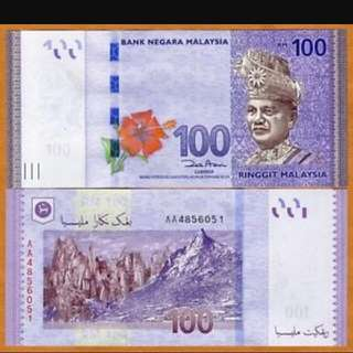Malaysia 100 Ringgit Note UNC