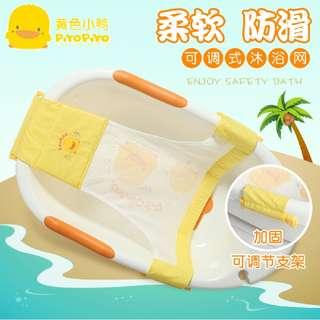 黃色小鴨安全洗澡網