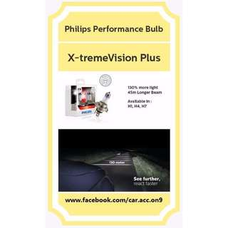 Philips Xtreme Vision Plus 130% More Light H1 or H4