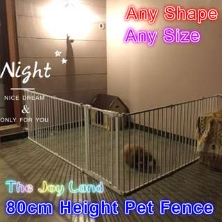 Pets Fence - 80cm Height