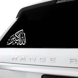 Islamic Decal for Vehicle