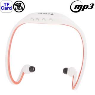 Sport MP3 Player White Color need memory card to play