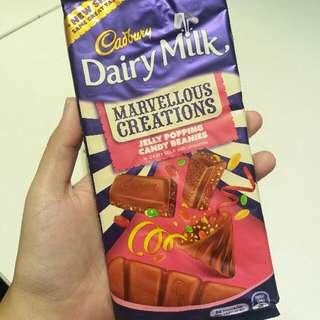 Cadbury New Zealand Marvelous Creations