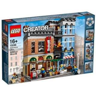 Lego 10246 Modular Detective