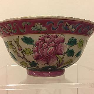 Straits Chinese Peranakan Nonya famille rose bowl (BL06)