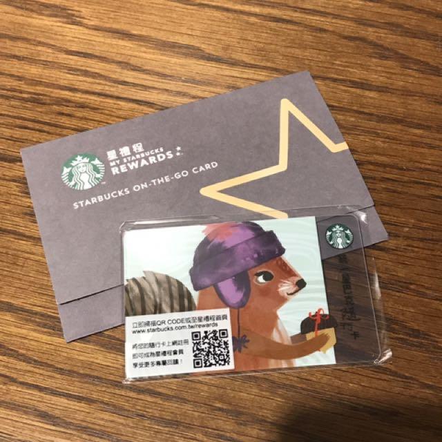 星巴克可愛松鼠隨行卡 卡號漂亮666