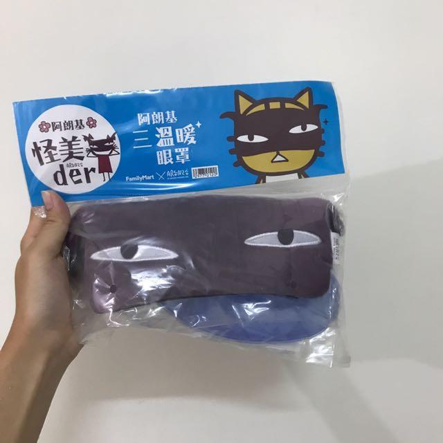 阿朗基 三溫暖眼罩