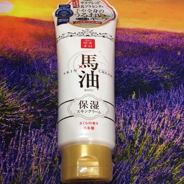 日本馬油 乳液