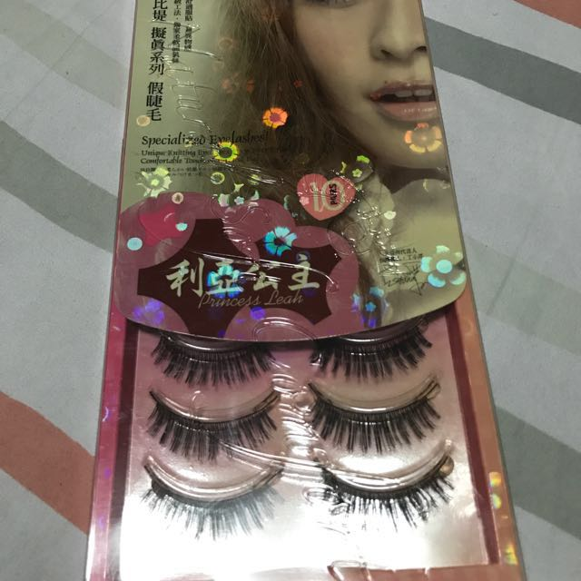 9a900dd0fe6 All Belle Eyelashes, Health & Beauty, Makeup on Carousell