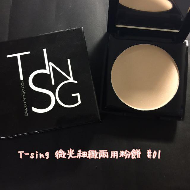 T-sing 微光細緻兩用粉餅 #01