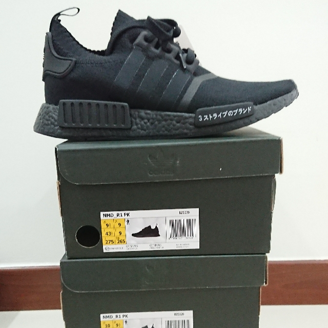 Reduction Adidas Nmd Japan Triple Black Singapore Off 77