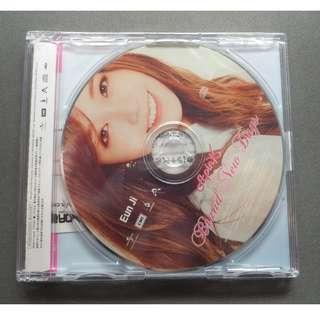 (UNSEALED) APINK // BRAND NEW DAYS JAPAN SINGLE - EUNJI CD PLATE