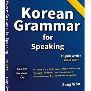 [Pre-Order] Korean Grammar for Speaking by Song Won
