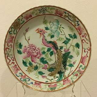 Straits Chinese Peranakan Nonya famille rose plate (PL08)