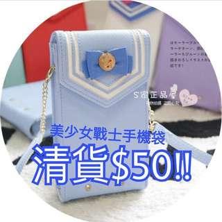 美少女戰士 Sailor Mercury水野亞美 手機袋