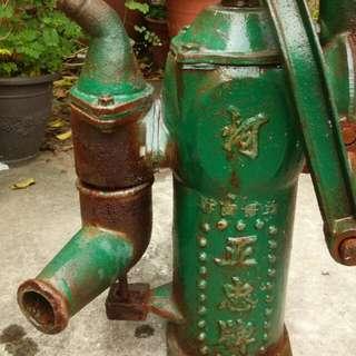 懷舊早期正忠牌手動抽水機頭