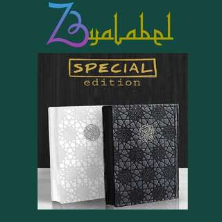 Al Quran - Moroccan Series Couple Set