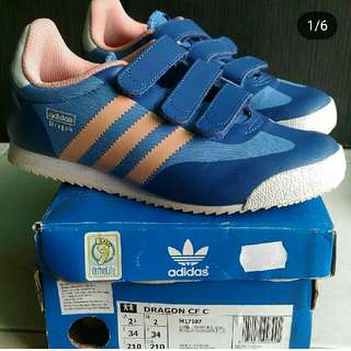 Adidas Dragon Kids Uk2