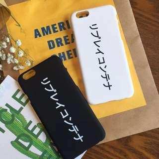 [PO] Minimalist Japanese Words iPhone Case