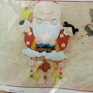 DIY免裁不織巾材料包 壽星公 生日吊飾