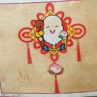 壽星公吊飾 壽桃 DIY免裁材料包不織布