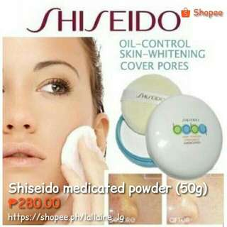 shiseido pressed powder