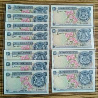 12 Orchid $1 HSS Singapore