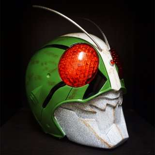 Cosplay Kamen Rider Nigo The Next 1/1 Scale Helmet