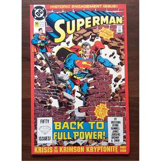 Superman 50 Giant-sized anniversary issue (DC Comics 1990)