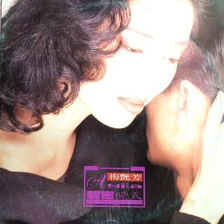 Rare vinyl Anita Mui Mandarin album 罕有黑膠唱片 梅艷芳 親密愛人