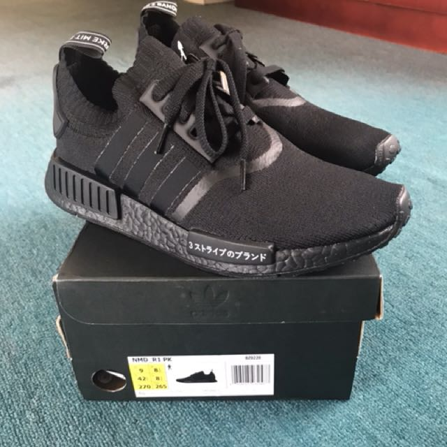 "ADIDAS NMD ""Triple black Japan"" SIZE 9"