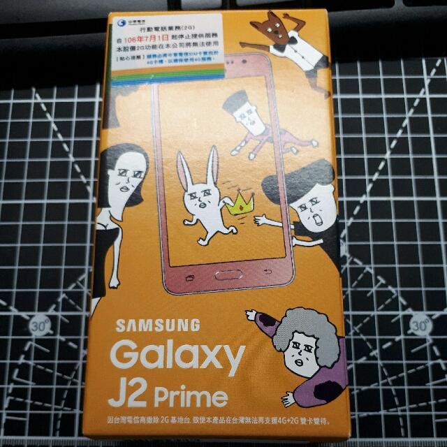 Galaxy J2 prime(中華電信一年保固)