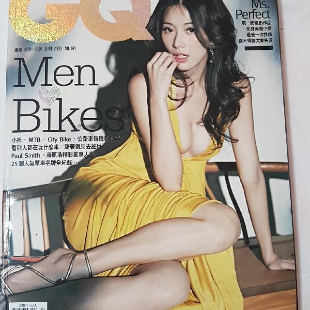 GQ 瀟灑 2008 June no.141 林志玲 men bikes fhm 君子