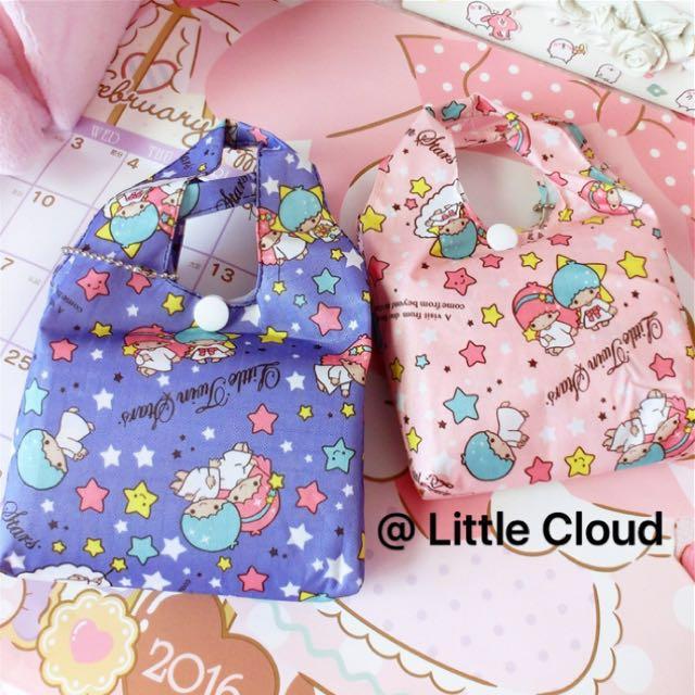 Little Twin Stars Foldable Shopping Bag
