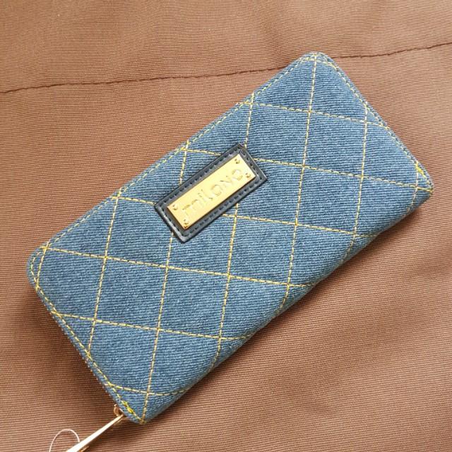 Milano Maong Wallet