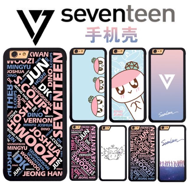[PO] SEVENTEEN PHONE CASE