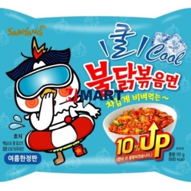 Spicy fried chicken ICE noodles