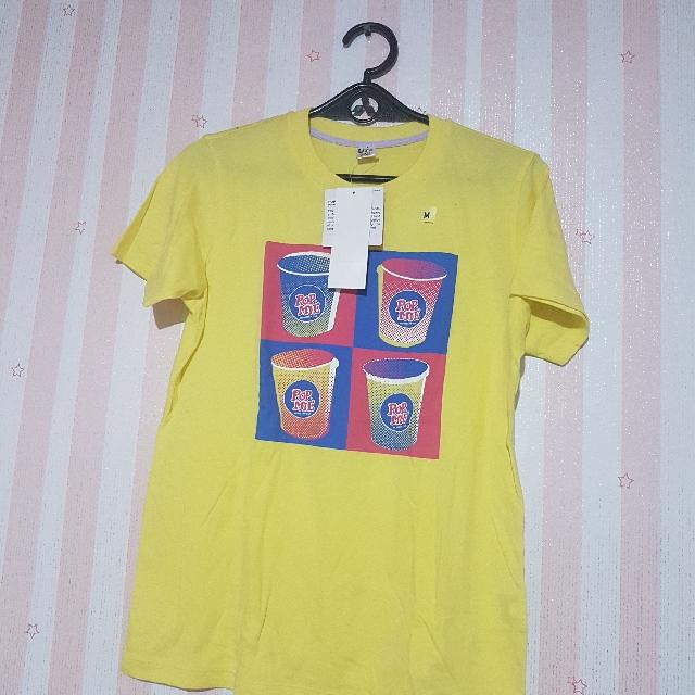 Uniqlo brand new shirt