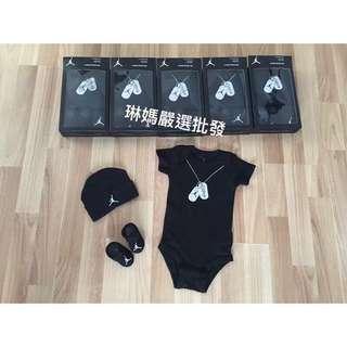 喬丹baby禮盒(現貨)