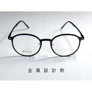 TR90超輕圓框眼鏡-韓版-鏡框-有彈性-墨鏡-Myglasses個人眼鏡