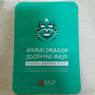 SNP Animal Dragon Soothing Mask 恐龍鎮靜面膜 5片