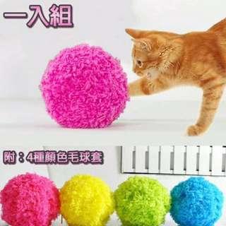 MOCORO可愛寵物自走球